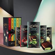 李宇春代言,德芙 奇思妙感 巧克力30g*5盒