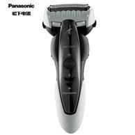 磁悬浮马达,Panasonic 松下 电动剃须刀 ES-ST29-W405