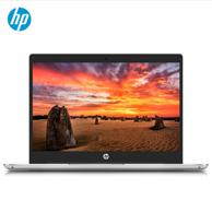 14點開始: HP 惠普 戰66 Pro 13.3 英寸筆記本電腦(i5-8265U、8GB、256GB)