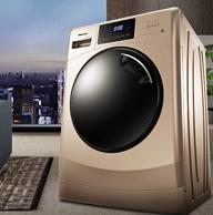 大容量+自清洁+羊毛、羽绒洗:海信 10kg 变频滚筒洗衣机