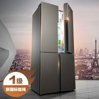 0点、进口压缩机:海尔 470L 十字对开门 冰箱 BCD-470WDPG