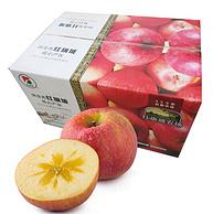 10斤x4件!红旗坡 新疆阿克苏苹果 果径80-85mm