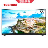 限地区:TOSHIBA 东芝 55U6780C 55英寸 4K 曲面 液晶电视
