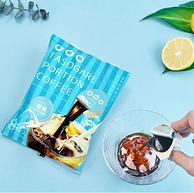 8颗x3件,TASOGARE 隅田川 液体浓缩胶囊咖啡+奶球18颗