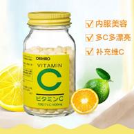 小神价:日本 立喜乐 天然VC维他片 300粒x3瓶