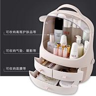 防尘防水大容量:稻草熊 网红化妆品整理收纳盒