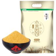 汾州香 山西黄小米 2.5kg