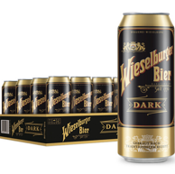 限地区:2件x24听 喜力旗下 奥地利 威瑟尔堡 黑啤酒500ml