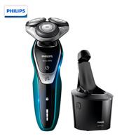 Philips 飞利浦 S5551/27 电动剃须刀