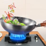 氮化不生锈,美的 32cm 精铁 炒锅