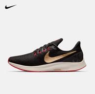 Nike 耐克 Air Zoom Pegasus 35 男士跑鞋