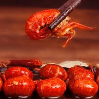 萌大白 即食小龙虾 虾尾300g