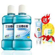 杀菌99.99%,三金西瓜霜 漱口水250mlx2瓶