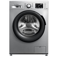 8日0點: bldc變頻+雙溫除菌:Midea 美的 10kg 滾筒洗衣機 MG100V50DS5