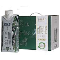 临期特价 可喝完:蒙牛 特仑苏 有机纯牛奶 250mlx12盒
