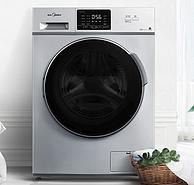 14日0点:持平双11,美的 MD100VT13DS5 洗烘一体机10公斤