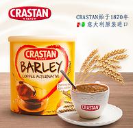 咖啡口感 去油解腻 0脂肪:意大利 Crastan 速溶大麦茶 120g