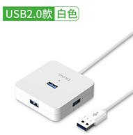 4.9分  一拖四:塔菲克 USB分线器