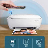 打印复印扫描三合一!惠普 3636 无线wifi一体机