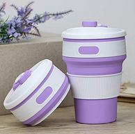今日结束 可折叠 易携带:Yizr 便携硅胶折叠咖啡杯 350ml