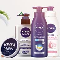 24点结束!NIVEA 妮维雅 海外官方旗舰店 品牌风暴折扣日