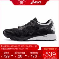 19日0点:Asics 亚瑟士19新款 GT-4000 男士 稳定跑鞋