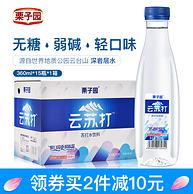 无糖无气:栗子园 苏打水 360mlx15瓶