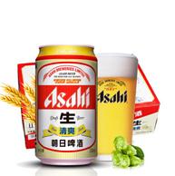 限地区:2件 日本 朝日 清爽啤酒330mlx24罐