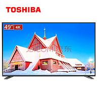 东芝 49U3800C 49英寸 4K液晶电视