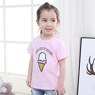 A类 4.9分:鲁东 纯棉卡通儿童T恤