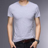 舒适透气 弹力不紧绷:巴努 男士纯棉短袖T恤