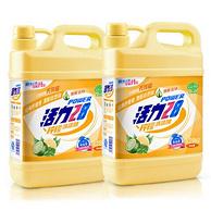 活力28 柠檬洗洁精 1.28kgx2件