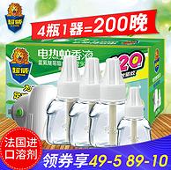 可用200晚:超威 雨后薄荷香型 电蚊香液 1器+4瓶