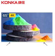KONKA 康佳 65英寸 4K 微边框 液晶电视B65U