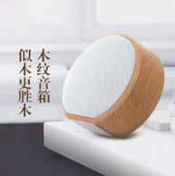 kavar 米良品 创意复古木质无线蓝牙音箱