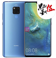 麒麟980+7.2英寸+4000万三摄:Huawei 华为 Mate 20 X 手机 6+128g