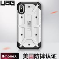 美国军工认证,UAG iPhoneX、XS 抗震防摔手机壳