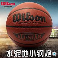 Wilson 威尔胜 5号 儿童篮球 券后69元包邮、送气筒气针网兜球包