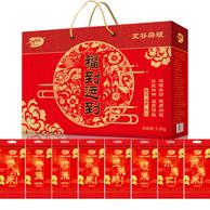 2件 十月稻田 福到运到 八种杂粮礼盒3.2kg 98元(专柜148元每件)