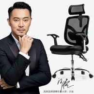 新低,Sihoo 西昊 M56 人体工学 电脑椅