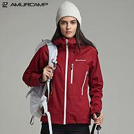 新低、三層壓膠+抗暴雨!Amurcamp  女士專業戶外沖鋒衣