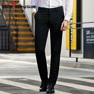 C罗代言,Seven7 柒牌 男士 直筒 休闲裤