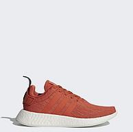 2件!adidas 阿迪达斯 NMD_R2 男款休闲运动鞋