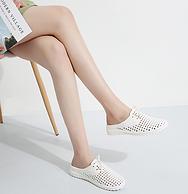 2双 男女均可穿  防滑+透气:奈丞 包头洞洞鞋