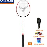 21日0点:Victor 威克多 挑战者 碳素 羽毛球单拍 CHA-9500