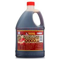 比矿泉水还便宜!2.1Lx3件  天立老醋 天津独流老醋