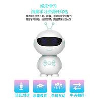 对话+启蒙+互动+翻译:科罗纳 儿童智能机器人
