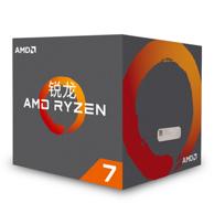 22日0点: AMD 锐龙 Ryzen 7 2700 CPU处理器