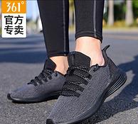 轻便+透气:361 男士轻量跑步鞋