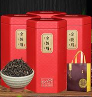 白菜价:凤鼎红 金骏眉红茶 125g